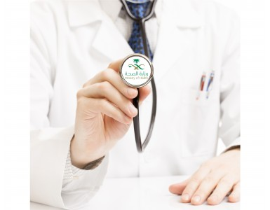 Royal Embassy of Saudi Arabia has staged one more doctors interview in the month of Oct'2018.